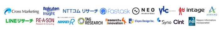 ネットリサーチ会社,マクロミル,クロスマーケティング,インテージ,楽天インサイト,ジャストシステム,ネオマーケティング,バルク,アスマーク